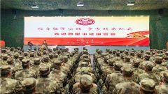 榜样引领方向!陆军第82集团军某旅举办先进典型报告会