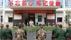 """武警漳州支队与驻地单位联合开展 """"宪法进军营"""" 活动"""