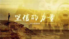 """画风变了 """"东风快递""""这个宣传片要火"""