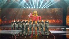《老兵你好》20191213 《正步走过天安门——新中国国庆阅兵首支女兵方队》