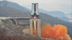 """朝鲜军方:朝将开发""""另一战略武器"""""""