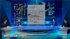 百萬軍中取上將首級 陳毅粟裕下定決心攻打74師