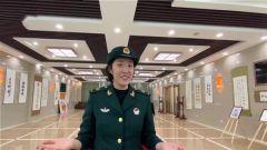 军视Vlog|火箭军东风第一旅:小姐姐带你参观文艺创作展