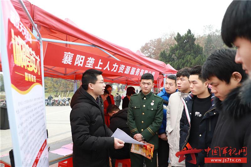 武汉天河机场招聘人员向退役军人宣讲单位工作性质和发展前景