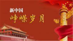 新中国峥嵘岁月丨港珠澳大桥通车:一桥连三地 天堑变通途