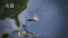 """专家:""""你敢来我就敢去"""" 美俄海上敌对升级"""