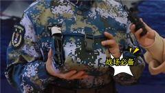 【军视问答】单兵急救包,你知道怎么正确使用吗?