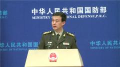 国防部:期待相向而行 为中日关系持续稳定发展积累积极因素