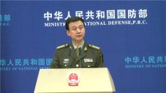 国防部:全军院校长集训 立起新时代军事教育方针