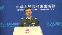 国防部:中印双方务实合作 未来将开展多项交往和庆祝活动