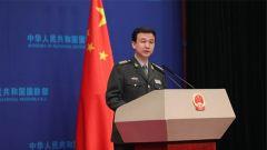 国防部:中方坚决反对任何国家向台湾出售武器