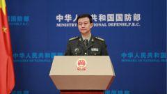 国防部:将根据形势任务需要 综合考虑山东舰的部署和使用