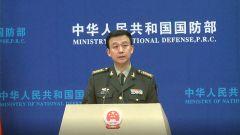 国防部:中国坦桑尼亚两军12月下旬在坦举行联合训练