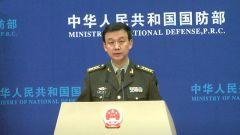 国防部:驻香港部队坚定维护国家主权、安全、发展利益