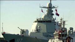 中俄伊三国联合军演正式开启