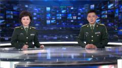 中国军视网上线五周年!《军事报道》栏目倾情来贺!