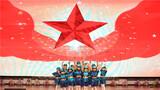 集体舞《星星在闪烁》