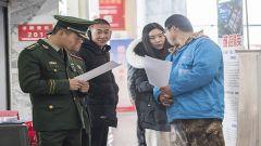 江苏宿迁:专场招聘会 助力退役军人和军属就业