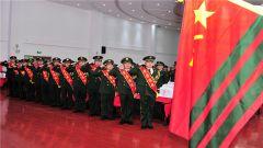 武警绵阳支队邀请家属参加转业干部向军旗告别仪式
