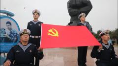 """新年伊始,一線水兵祝愿每一個為祖國奮斗的""""你"""""""
