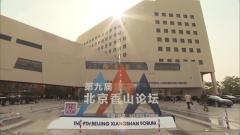 """回眸2019 """"心""""说这一年 践行多边主义 履行大国职责"""
