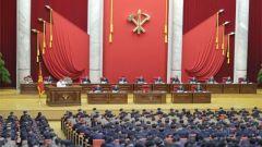 朝鮮勞動黨七屆五中全會釋放重大信號