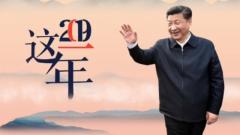 不负韶华 回眸习近平的2019