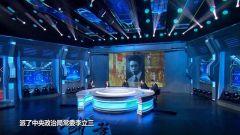 陈毅李立三上海相遇  红四军不应照搬苏联红军模式