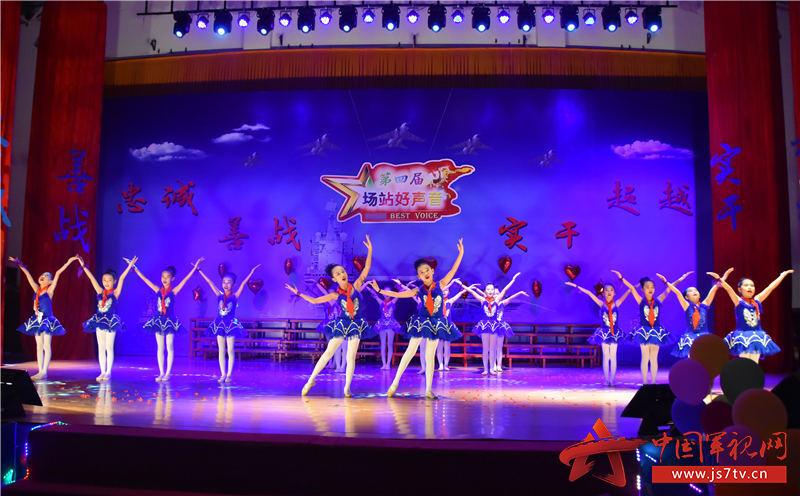 舞蹈《红领巾紫丝带》