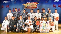 軍營好聲音 高歌軍旅情!南部戰區海軍航空兵某場站舉辦歌唱大賽