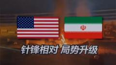 伊朗反擊美軍基地 中東陷入報復漩渦