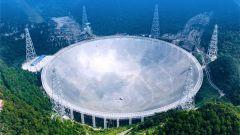 500米口径球面射电望远镜FAST正式开放运行