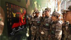 军旅真情 温暖兵心 桂林联勤保障中心引导新兵快速适应新环境