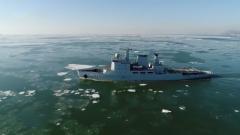 海军破冰船开始执行第83次黄渤海冰情调查任务