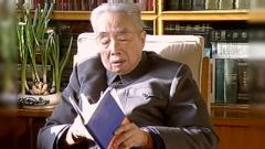 郭化若:用唯物論辯證法解釋《孫子兵法》