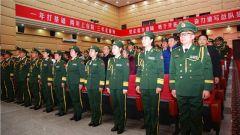 """新年""""星""""礼物 武警兵团总队举行晋升(授予)警衔仪式"""