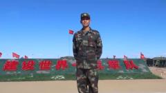 """人物特写 邱黄成:一辈子只想""""当个好兵"""""""