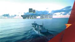 """《軍迷行天下》20200115 探秘""""和平方舟""""醫院船"""