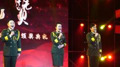 """武警云南总队举办""""强军先锋""""主题颁奖典礼"""