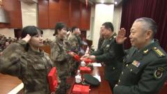 軍事新聞文職人員完成崗前培訓走上新崗位