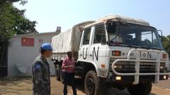 中國赴剛果(金)維和醫療分隊高標準通過戰備核查