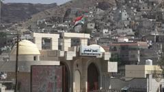 也门政府军和南部武装开始从阿比扬省撤军
