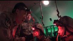 陸軍第71集團軍某特戰旅:夜間傘降訓練錘煉全天候作戰能力