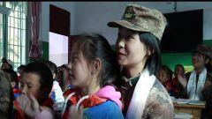 川藏兵站部對沿線駐地小學進行走訪慰問