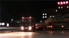 新疆伽師發生6.4級地震 武警官兵星夜緊急馳援