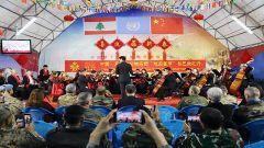 新春交响乐奏响和平之声 中国艺术团体赴中国维和部队春节慰问演出
