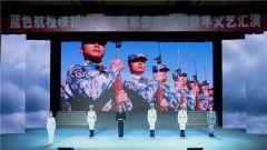 【海军参谋部迎新年文艺汇演】精彩回顾:情景剧《那一刻》