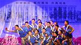 舞蹈《蓝盔节奏》