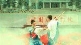 武术表演《武林风》