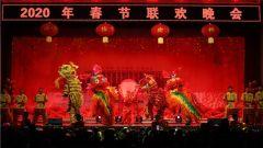 """新疆军区某工兵团举办 """"不忘初心 聚力前行""""春节联欢晚会"""